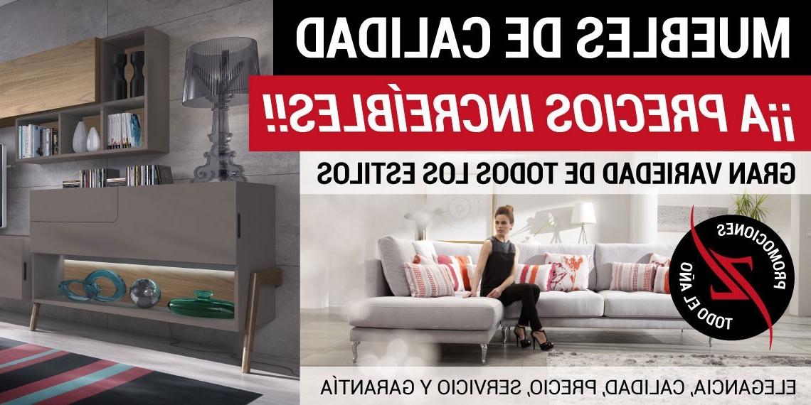 Tiendas De Muebles En Badajoz Y7du Muebles Badajoz CÃ Ceres Y Extremadura Stanzia Muebles