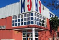 Tiendas De Muebles En Jerez De La Frontera Fmdf Grupo Muebles La Tienda Muebles En General Muebles De