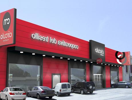Tiendas De Muebles En Malaga J7do CÃ Rculo Muebles Tienda De Muebles Online Que Cuenta Con Una Amplia