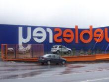 Tiendas De Muebles En Vitoria Txdf Tiendas Grupo Mundo Mueble Muebles Rey Tuco Y Mueblemanà A