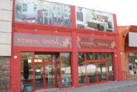 Tiendas De Muebles Granada 3ldq Proyectos De Arquitectura Reformas E Interiorismo En Granada