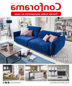 Tiendas De sofas En Granada Kvdd Conforama Granada Catà Logos Y Ofertas Navidad