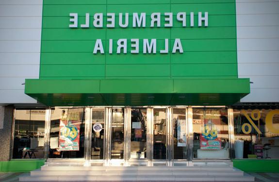 Tiendas Muebles Almeria Mndw Tienda De Muebles En Almerà A Hipermueble Muebles