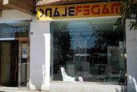 Tiendas Muebles Badajoz Nkde Maderblanc Tu Tienda De Muebles En Badajoz