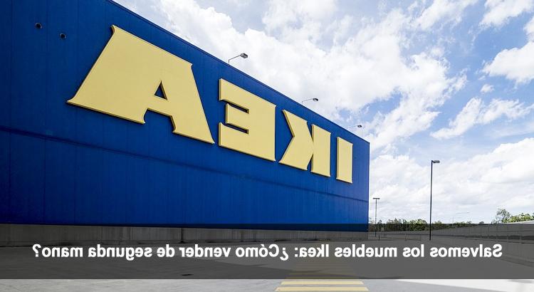 Vender Muebles De Segunda Mano O2d5 Salvemos Los Muebles Ikea Cà Mo Vender De Segunda Mano En Ikea